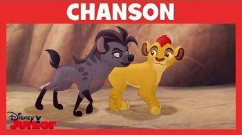 La Garde du Roi Lion Nous sommes les mêmes