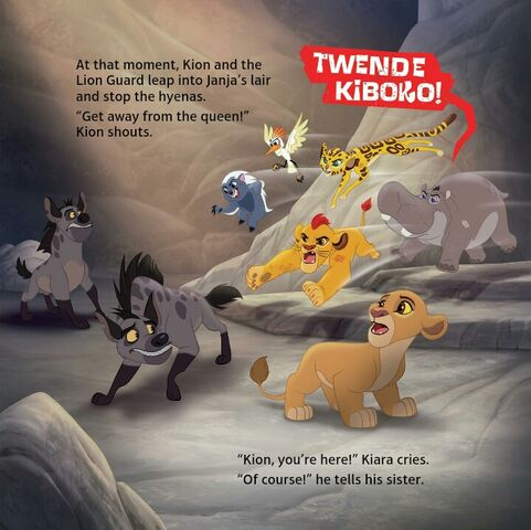 File:The lion guard can t wait to be queen page 19 by findingserenity1998-da7f2s7.jpg
