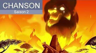 La Garde du Roi Lion - J'ai un plan