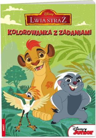 File:Kolorowa.png