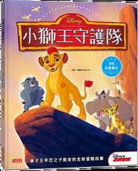 Tlg-tw-book