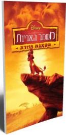 Tlg-hebrew2