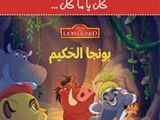 International Books