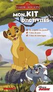 Fr-activitykit