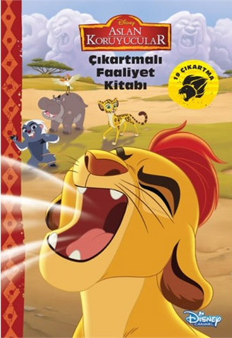File:Turkish-coloringbook.png