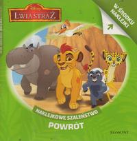 Lwiastraz-rotr-book