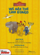 We Are The Lion Guard 7