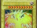 The Winged Dragon of Ra - Immortal Phoenix (Custom)