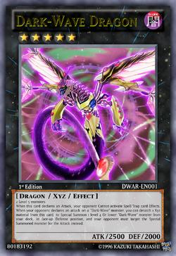 D. Wave Dragon