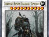 Superheavy Samurai Juggernaut Oumitsunu