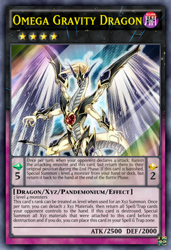 Omega Gravity Dragon