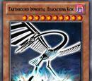 Earthbound Immortal Huacachina Kon