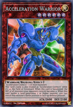 Acceleration Warrior