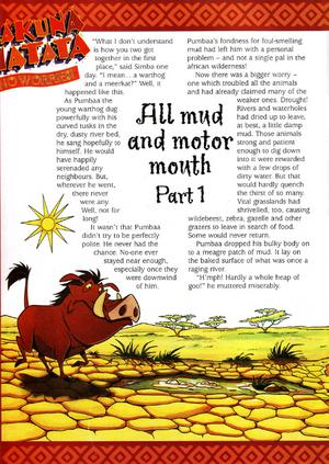 Mud Motor Mouth