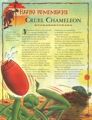 Cruel Chameleon 1