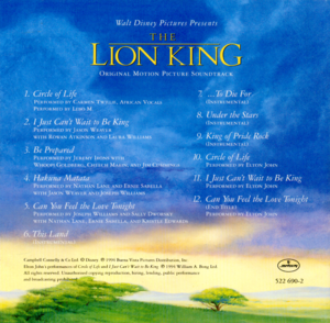 OST back cover