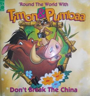 Don'tBreaktheChina book
