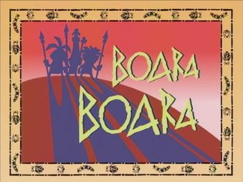 BoaraBoara