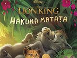 Hakuna Matata (picture book)