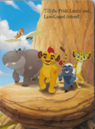 We Are The Lion Guard 12