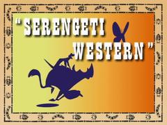 Serengeti Western