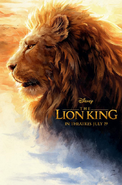 The Lion King DMR Poster