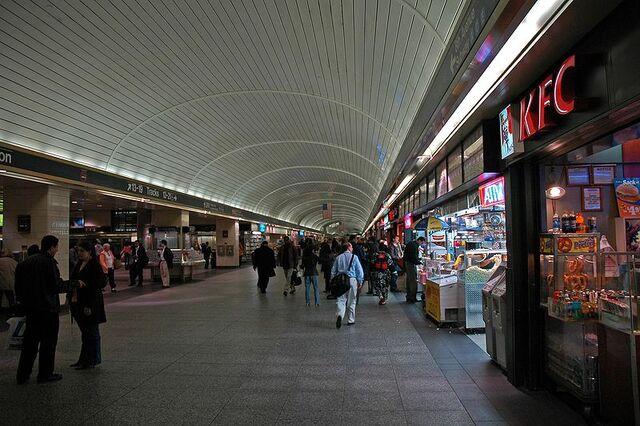 File:Penn Station LIRR concourse.jpeg