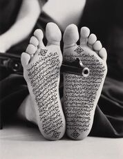 Shirin-Neshat-Allegiance-with-Wakefulness-1994-Black-and-white-RC-print-and-ink-photo-taken-by-Cynthia-Preston