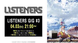 LISTENERS GIG 3