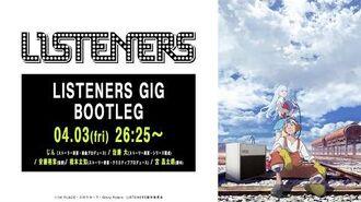 『LISTENERS GIG -BOOTLEG- 1』