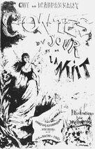 Maupassant 1885 Contes du jour et de la nuit