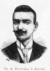Grigorios Xenopoulos
