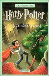 Harry-potter-y-la-camara-secreta