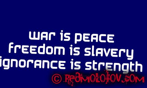 File:1984warispeace design.jpg