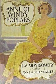 AoWP first edition