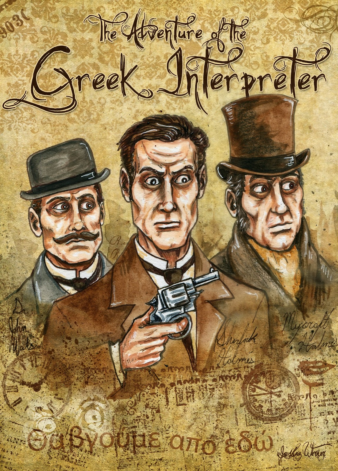 Sherlock Holmes in The Adventure of the Greek Interpreter drawn by Sidney Paget