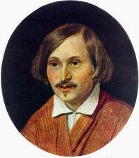 GogolByIvanov1847