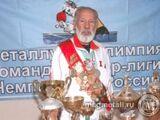 Вартанян, Микаэль Микаэльевич