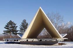 Памятник Первая палатка