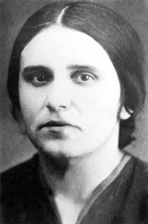 Татьяничева
