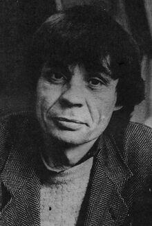 Поэт Борис Попов