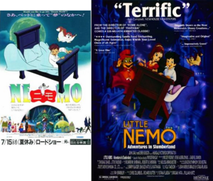 Little Nemo Adventures in Slumberland (1989) Japanese and English Posters