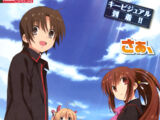 Little Busters!/Animation