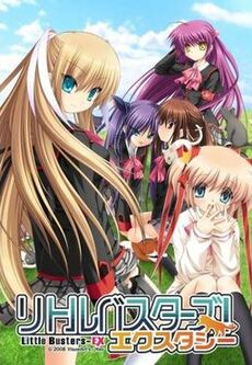 Little Busters! Ecstasy Cover