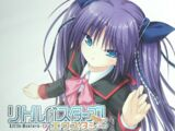 Little Busters! EX Character Song ~Sasami~