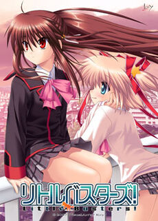 Little Busters! All Ages Original Cover