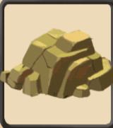 File:Smallrock.png