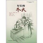 Chinesetranslation6