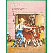 Japanesetranslation2