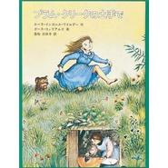 Japanesetranslation1